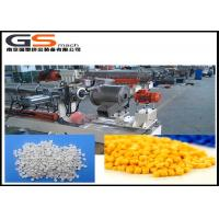 Best PP ABS Mixing Plastic Granulator Double Screw Extruder High Torque CE ISO9001 wholesale