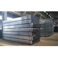 Best mild steel pipes ! galvaized square steel tube galvanized square tubing product hot sell asme b36.10m galvanized seamles wholesale