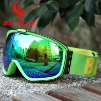 Best UV Protection Cool Snowboard Goggles wholesale