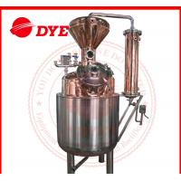 Best Customize Alcohol Distillation Equipment Insulated Steam Kettle wholesale