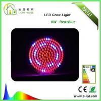 Best 8 Watt UFO LED Grow Lights , LED Hydroponic Grow Lights FCC / SGS listed wholesale