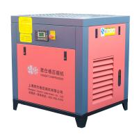 Best Oil - Injected Screw Air Compressor 7.5kw 10HP , Industrial Air Compressor With Ce Mark wholesale