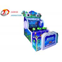 China 3P Super Iceman Water Shooting Arcade Machine With Smog 42 Inches Display on sale