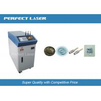 Quality Automatic Mold Laser Soldering Machine For Optical Fiber Transmission wholesale