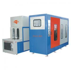Best PC 5 Gallons Blow Moulding Machine wholesale