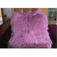 Cheap Long Curly Wool Purple Mongolian Lamb Pillow , Tibetan Mongolian Fur Decorative Pillow  for sale