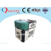 Quality Custom 100W Fiber Laser Cleaning Machine For Metal Surface Derusting wholesale