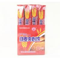 Best 15g Milk-Flavored Crispy Wheat Sandwich Buscuits Green candy Eco - friendly wholesale