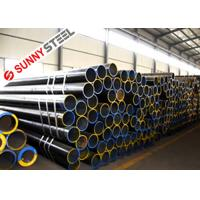 Best ASTM A335 P11 alloy steel pipe wholesale