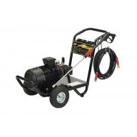 Horizontal Electric High Pressure Washing Machine with Two Wheels 12 mm Stroke