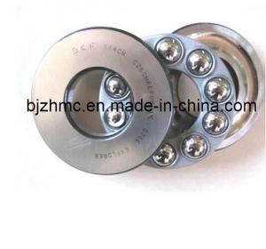 Buy cheap Thrust Ball Bearing 51408 Spherical Roller Bearing Chrome Steel from wholesalers