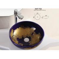 Best Wonderful Design Glazed Face Wash Basin Bathroom Ceramic Basin SWT-T03 wholesale