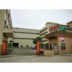 Dong Guan Xing Nuo Plastics Co., Ltd.