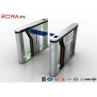 Best Drop Arm Electronic Barrier Gates Two Door / Way Assemble Access Control wholesale