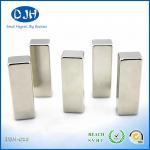 Best Block Shaped Custom Neodymium Magnets Neodymium Iron Boron NdFeB Magnets wholesale