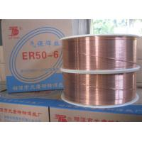 China deposited metal er50-6 (er70s-6) Si-Mn alloy CO2 gas shield Flux Cored Welding Wire on sale