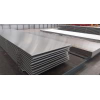 Best Silver Color 7075 Aluminum Sheet , 5mm Aluminium Plate With Flat Surface wholesale