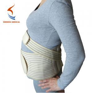 China maternity abdomen belt SH-305 -2 support bar  abdomen brace on sale