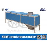 Best Automatic 8 Layer Quartz Magnetic Drawer Separator Cabinet for Powder wholesale