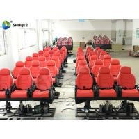 Best Red Luxury Chairs 7D Movie Cinema With Shooting Interactive Game wholesale