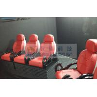 Best Professional 6D Motion Theater Chair 3 Seats With Aroma / Water/ Air Effects wholesale