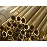 Best Musical Instruments Solid Copper Tube C27000 Brass Outer 10-200mm Plumbing wholesale