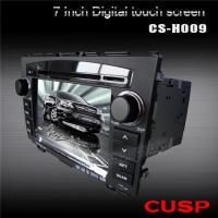 Buy cheap Special Car DVD with GPS FOR HONADA CRV from wholesalers