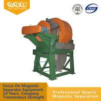 Best Wet High Gradient Magnetic Separator / Wet Drum Magnetic Separator For Iron Ore Dressing wholesale