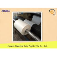 Best HDPE & LDPE Co - Extruded Films For Air Cushion Film , 25mic 30mic 35mic Thickness wholesale