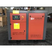 Best Electric 22kw 30hp 3 Phase Air Compressor High Pressure With Tank wholesale