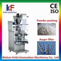 Best powder stick packing machine wholesale
