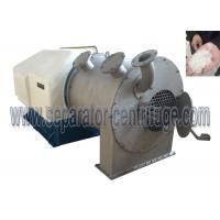 Best Automatic Separation Chemical Centrifuge/ / Single Stage Pusher Centrifuge For Blue Copperas Dehydration wholesale
