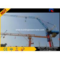 Quality Building Construction Machine Luffing Jib Tower Crane Load Capacity 10T wholesale