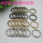 Best Mutil-color round shape 24 mm iron metal split key ring clip wholesale wholesale