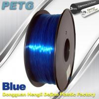Best 3D Printing Rapid Prototyping High Transparent Blue PETG Filament  1kg / Spool wholesale
