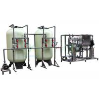 China 3TPH RO Water Treatment System Industrial Reverse Osmosis Plant on sale