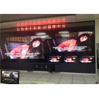 Best High Definition 1920X1080 Flexible LED Screen , 55 Inch Large Video Wall DID Panel wholesale