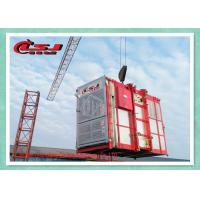 Quality Customized Rack & Pinion Elevator Goods Hoist With Operator Cabinet Variable Speed wholesale