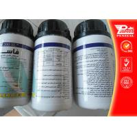 Best Imidacloprid 20% SL Pest control insecticides 138261-41-3 wholesale