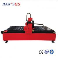 Quality CNC Control System Laser Metal Cutting Machine For Cutting Stainless Steel wholesale