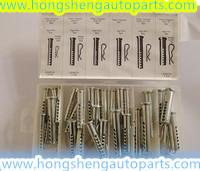 Best (HS8074)56 CLEVIS HITCH PIN KITS FOR AUTO HARDWARE KITS wholesale