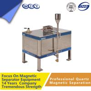 Best High Intensity Permanent Slurry Wet Drum Magnetic Separator For Quartz/KaoLin/water-washed Sodium Potassium  feldspar wholesale