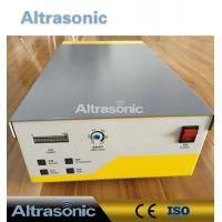 Quality Digital Circuit 200CPM Ultrasonic Power Supply Generator Automatic Search Frequency Tracking wholesale