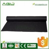 Cheap Chinese famous Agricultural polypropylene weedmat 30mx5m for sale for sale