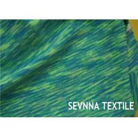 China Color Block Nylon And Spandex Fabric , Jacquard Textured Waterproof Spandex Fabric on sale