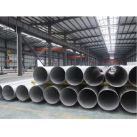 Buy cheap STAINLESS STEEL WELDED PIPE,ASTM A312 ASTM A358  TP316/316L TP321/321H BEVELLED END 100% RT. UT. HT. ET from wholesalers