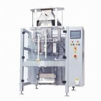 Quality 10kg automatic cashew nuts/bean/walnut/bagging machine wholesale