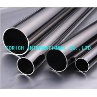 Best Feedwater Heater Annealed Stainless Steel Tubing Seamless Welded Austenitic ASTM A688 wholesale