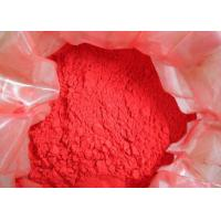 Best Better Weatherability Coating Additives Red Powder Fe2O3 For Dyeing Construction Materials wholesale