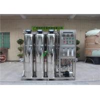 Best Stainless Steel Purifying Reverse Osmosis Machine Ro Water Purifier For Industry wholesale